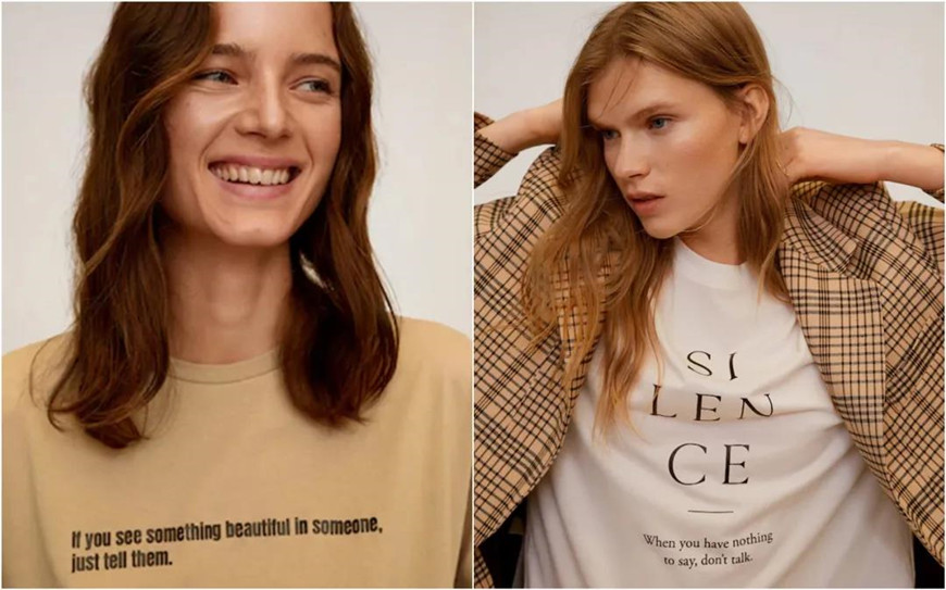 brown and white slogan t-shirts